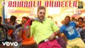 Damaalu Dumeelu Song Lyrics