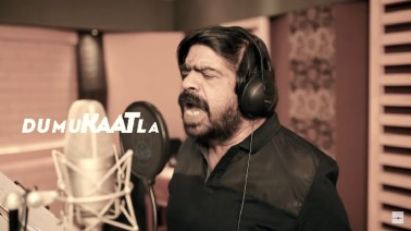 Damukaatlaan Dumukaatala Song Lyrics