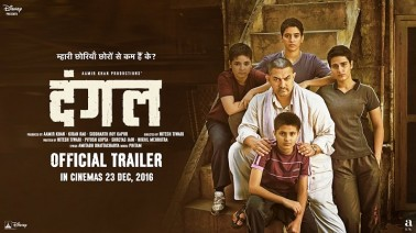 Dangal Lyrics