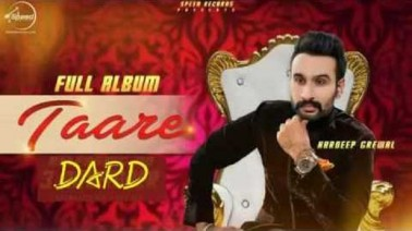 Dard Song Lyrics