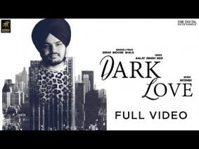 Dark Love Song Lyrics