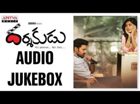 Anaganaga Oka Raju Song Lyrics