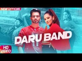 Daru Band Song Lyrics