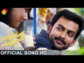 Kathangal Kinavil Song Lyrics
