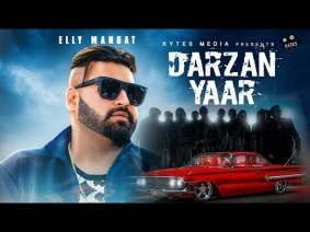 Darzan Yaar Song Lyrics
