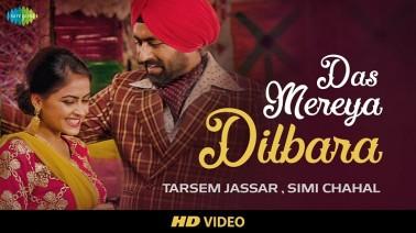 Das Mereya Dilbara  Song Lyrics