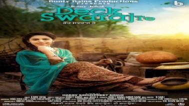 Deck Swaraj Te Song Lyrics