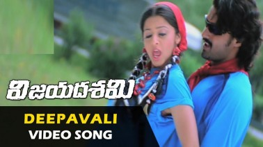 Deepavali Song Lyrics
