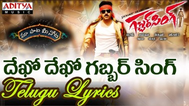 Dekho Dekho Gabbar Singh Song Lyrics