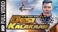 Desi Kalakaar Song Lyrics