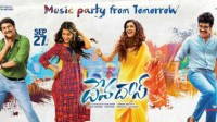 Devadas Lyrics