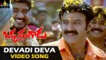 Devadi Deva Song Lyrics