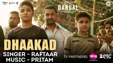 Dhaakad song Lyrics