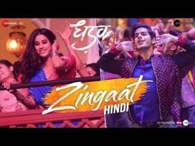 Zingaat Hindi Song Lyrics