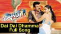 Dhai Dhai Song Lyrics