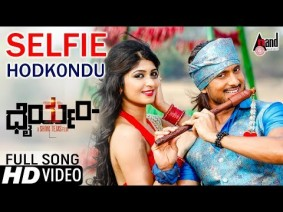 Selfie Hodkondu Song Lyrics