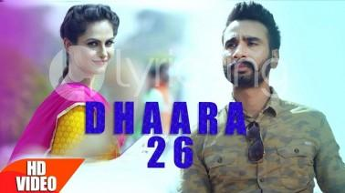 Dhara 26 Song Lyrics