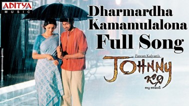 Dharmardha Kamamulalona Song Lyrics