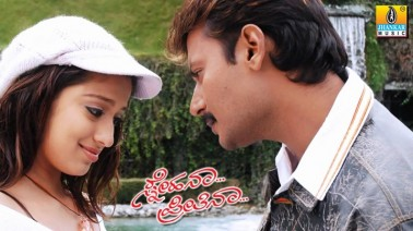 Dhava Dhava Endide Song Lyrics