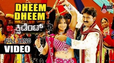 Dheem Dheem Song Lyrics