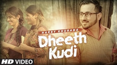 Dheeth Kudi Song Lyrics