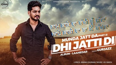 Dhi Jatti Di Song Lyrics