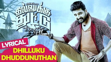 Dhilluku Dhuddunuthan Song Lyrics