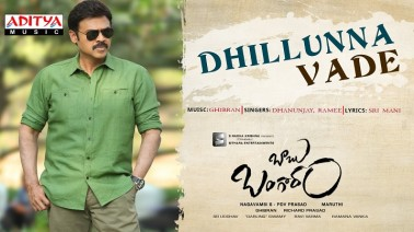 Dillunna Vaade Theme Song Lyrics
