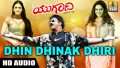 Dhin Dhinak Diri Nakdithom Song Lyrics