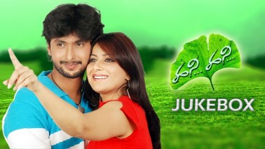 Dhinaku Dhina Song Lyrics