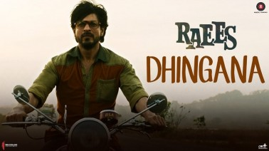 Dhingana Song Lyrics