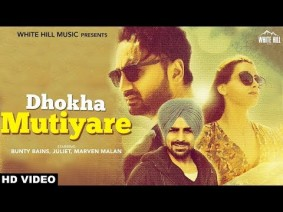 Dhokha Mutiyare Song Lyrics