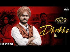 Dhokha Song Lyrics