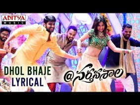 Dhol Bhaje Song Lyrics