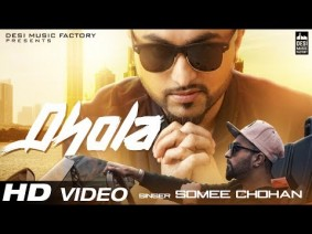 Dhola Song Lyrics