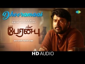 Dhooramaai Song Lyrics