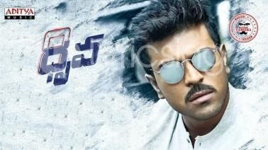 Dhruva Dhruva Song Lyrics