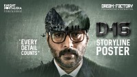 Dhuruvangal Pathinaaru Lyrics