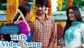 Dikkulu Chudaku Ramayya Song Lyrics