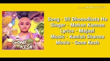 Dil Dhoondhata He Song Lyrics