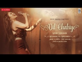 Dil Chahiye Song Lyrics