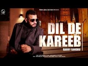 Dil De Kareeb Song Lyrics