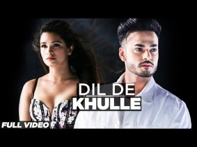 Dil De Khulle Song Lyrics