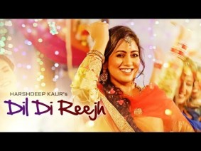 Dil Di Reejh Song Lyrics