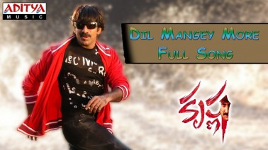 Dil Maange More Song Lyrics