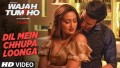 Dil Mein Chhupa Loonga Song Lyrics Song Lyrics