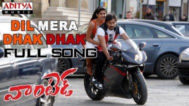 Dil Mera Dhak Dhak Song Lyrics