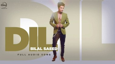 Dil Song Lyrics