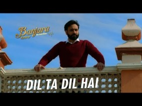 Dil Ta Dil Hai Song Lyrics