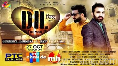 Dil Todyaa Song Lyrics